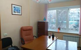 Офис площадью 47.7 м², З.Ахметова 12 за 17 млн 〒 в им. Касыма кайсеновой