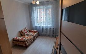 3-комнатная квартира, 65 м², 3/6 этаж помесячно, Панфилова 121 за 120 000 〒 в Кокшетау