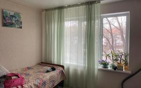 2-комнатная квартира, 53 м², 2/5 этаж, Бажова 343 за 14.8 млн 〒 в Усть-Каменогорске