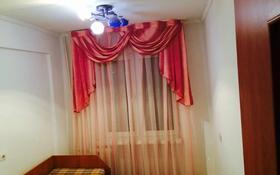 3-комнатная квартира, 55 м², 2/5 этаж помесячно, Жилгородок, Пр.Азаттык 127 — ТД Шалкыма за 100 000 〒 в Атырау, Жилгородок