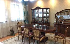 5-комнатный дом, 200 м², 8 сот., мкр Сарыкамыс-2 1 за 50 млн 〒 в Атырау, мкр Сарыкамыс-2