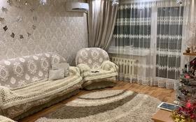 3-комнатная квартира, 65 м², 5/9 этаж, Есенжанова 3 за 16.5 млн 〒 в Уральске