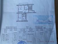 3-комнатная квартира, 72.4 м², 4/6 этаж, 50 лет Октября за 16.5 млн 〒 в Рудном