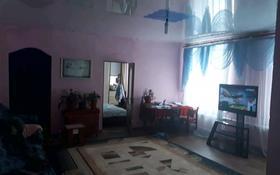 5-комнатный дом, 170 м², 6 сот., Центральная 2А за 12.5 млн 〒 в Семее