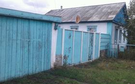 3-комнатный дом, 60 м², Лермонтова 15 за 3.5 млн 〒 в Боровском