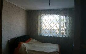 5-комнатный дом, 112 м², 10 сот., Исахметова 14 а за 12 млн 〒 в Ынтымак