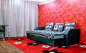 2-комнатная квартира, 49 м², 2/5 этаж посуточно, проспект Нуркена Абдирова 23 — Гоголя за 7 000 〒 в Караганде, Казыбек би р-н