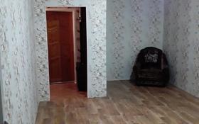 1-комнатная квартира, 39 м², 9/9 этаж, 5 микрорайон 1 за 8 млн 〒 в Риддере