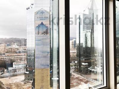 Офис площадью 110.8 м², проспект Аль-Фараби — Козыбаева за 3 200 〒 в Алматы, Бостандыкский р-н