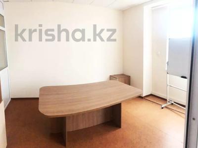 Офис площадью 110.8 м², проспект Аль-Фараби — Козыбаева за 3 200 〒 в Алматы, Бостандыкский р-н — фото 6