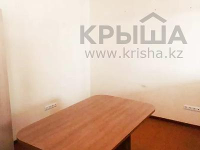 Офис площадью 110.8 м², проспект Аль-Фараби — Козыбаева за 3 200 〒 в Алматы, Бостандыкский р-н — фото 7