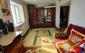 1-комнатная квартира, 33 м², 5/5 этаж, Бектурганов 30 — Есенов за 4.5 млн 〒 в
