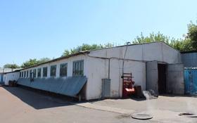 Склад бытовой 2.8 га, Бекмаханова 98 за 2 000 〒 в Алматы, Турксибский р-н