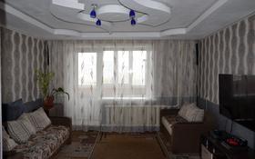 3-комнатная квартира, 70.2 м², 6/6 этаж, Павла Васильева 9 за 20 млн 〒 в Павлодаре