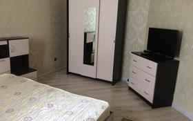1-комнатная квартира, 48 м², 4/8 этаж помесячно, мкр Нурсая, улица Р. Габдиев 47А за 130 000 〒 в Атырау, мкр Нурсая