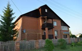 6-комнатный дом, 201 м², 16 сот., Р.ц.Азово 25 за 27.6 млн 〒 в Кокшетау