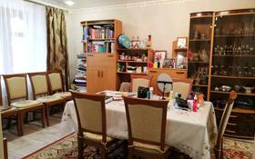 5-комнатный дом, 121 м², 9.4 сот., Утвинская за 20.5 млн 〒 в Аксае
