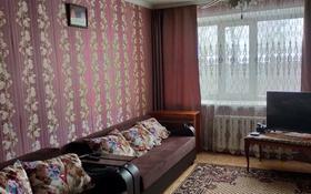 4-комнатная квартира, 84 м², 4/9 этаж, Шакарима 15 за 25 млн 〒 в Семее