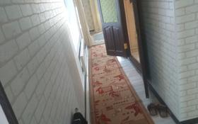 4-комнатный дом, 75 м², 10 сот., Белкуль 4/1 — Абдукадыров за 5.5 млн 〒 в