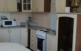 3-комнатная квартира, 96 м², 5/9 этаж, Прс.Шахтеров 31а за 28 млн 〒 в Караганде, Казыбек би р-н