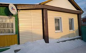 2-комнатный дом, 40 м², 10 сот., Пушкина за 15 млн 〒 в Петропавловске