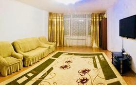 2-комнатная квартира, 85 м², 2/6 этаж посуточно, Сатпаева 48 б за 10 000 〒 в Атырау