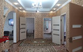 5-комнатный дом, 120 м², 10 сот., Мкр восточный 10а за ~ 18.3 млн 〒 в Капчагае