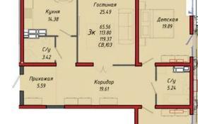 3-комнатная квартира, 120 м², 10/12 этаж, Сейфуллина 574/1 к3 за 75 млн 〒 в Алматы, Бостандыкский р-н