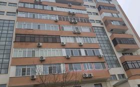 2-комнатная квартира, 96 м², 6/9 этаж помесячно, Жилгородок, Муканова 1а — Ауэзова за 150 000 〒 в Атырау, Жилгородок