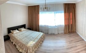 4-комнатная квартира, 120 м², 3/38 этаж помесячно, Достык 5 — Сауаран за 550 000 〒 в Нур-Султане (Астана), Есиль р-н
