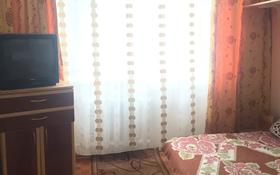 1-комнатная квартира, 20 м², 2/5 этаж посуточно, Мусрепова 7/2 — Абылай хана за 5 000 〒 в Нур-Султане (Астана), Алматы р-н