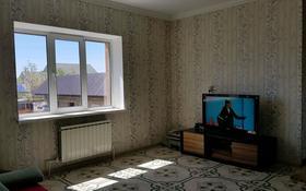 10-комнатный дом, 380 м², 10 сот., Таразы Қаленқызы көшесі 32 за 32 млн 〒 в Актобе