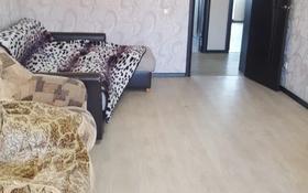 2-комнатная квартира, 80.1 м², 4/6 этаж, Коргалжынское шоссе — Чингиза Айтматова за 20.5 млн 〒 в Нур-Султане (Астана)