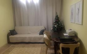 2-комнатная квартира, 52 м², 2/9 этаж, 3 мкр 12 за 11.5 млн 〒 в Капчагае