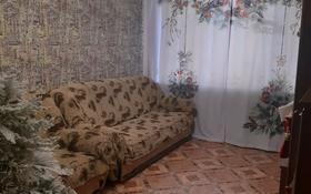 2-комнатная квартира, 44.2 м², 1/5 этаж, улица Пшенбаева 29а за 5.5 млн 〒 в Экибастузе