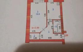 1-комнатная квартира, 45 м², 9/10 этаж, Нур Актобе 5 за 8.8 млн 〒