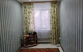 3-комнатная квартира, 56.6 м², 3/4 этаж, Альфараби 93 — Арыстанова за ~ 9.9 млн 〒 в Аксае