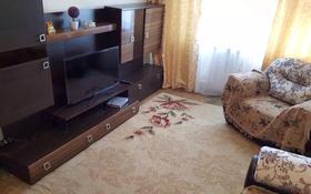 1-комнатная квартира, 37 м², 4 этаж посуточно, Валиханова 160 — Мира за 5 000 〒 в Кокшетау