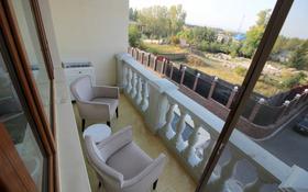 3-комнатная квартира, 175 м², 3/6 этаж, мкр Ремизовка, Пер. 5 9 — Аль-Фараби за 83 млн 〒 в Алматы, Бостандыкский р-н