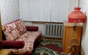2-комнатная квартира, 43 м², 2/5 этаж помесячно, проспект Алашахана 17 — Анаркулова за 85 000 〒 в Жезказгане