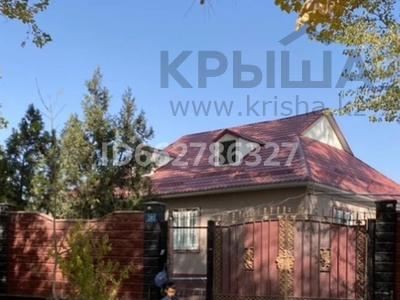 6-комнатный дом, 200 м², 25 сот., Пушкина 202 за 70 млн 〒 в Таразе