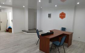 Помещение площадью 48 м², Алимжанова 74 — Желтоксан за 35 млн 〒 в Алматы, Алмалинский р-н