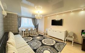 4-комнатная квартира, 121.5 м², 1/16 этаж, мкр Юго-Восток, Шахтёров 60 за 47 млн 〒 в Караганде, Казыбек би р-н