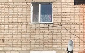 2-комнатная квартира, 57.1 м², 2/2 этаж, Циалковского за 16 млн 〒 в Щучинске