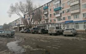 3-комнатная квартира, 56 м², 2/5 этаж, улица Ленина 42 за 11 млн 〒 в Рудном