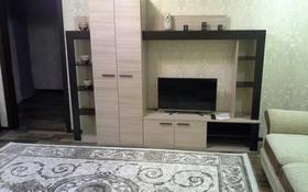 2-комнатная квартира, 45 м², 2/5 этаж посуточно, Комиссарова 26 — Бухар Жырау за 10 000 〒 в Караганде