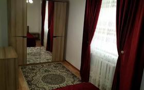 2-комнатная квартира, 60 м², 2/5 этаж посуточно, Арай 82 за 10 000 〒 в