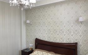 2-комнатная квартира, 56 м², 2/5 этаж, Таттимбета за 22 млн 〒 в Караганде, Казыбек би р-н