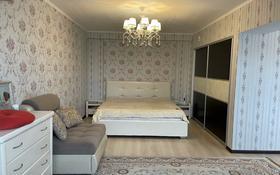 3-комнатная квартира, 120 м², 3/5 этаж помесячно, Шашкина 36а за 450 000 〒 в Алматы, Медеуский р-н