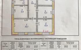 4-комнатный дом, 106.5 м², 1932 сот., Карла-Либкнехта 6а за 13 млн 〒 в Федоровка